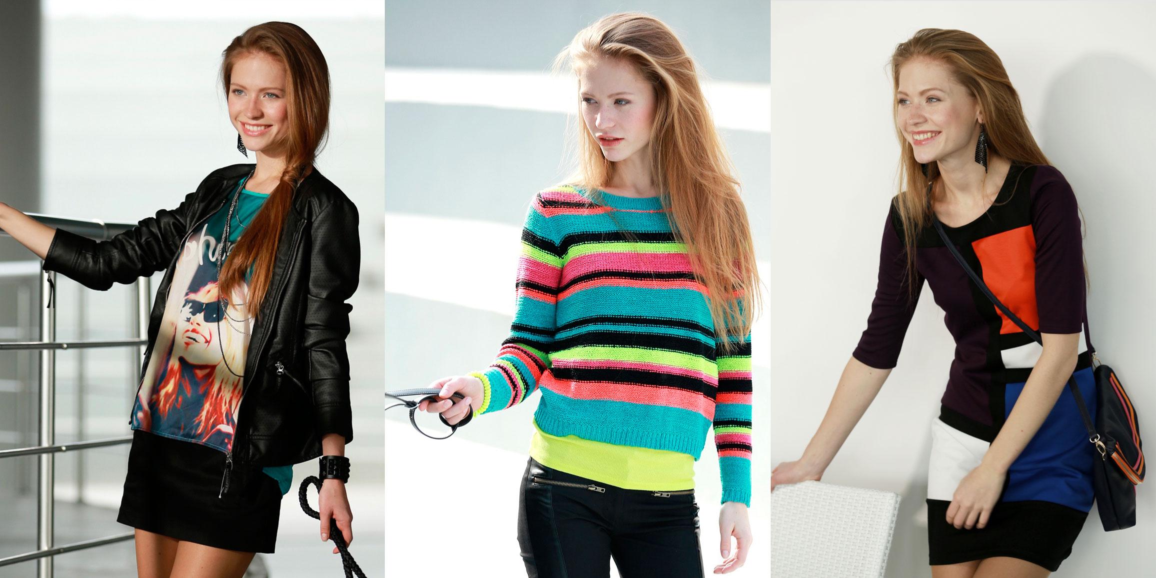 Коллекции одежды – Молодежная одежда интернет магазин москва 4db550cbda2