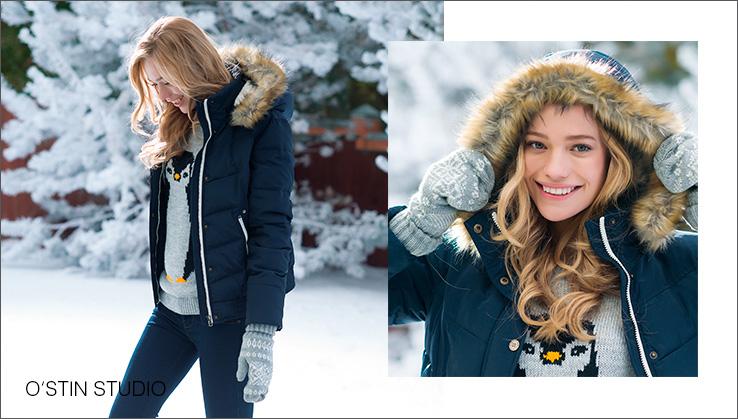 dfa0d69d909 Пресс-релиз  Новая коллекция аксессуаров O`STIN сезона зима 2014 15 -  PRonline