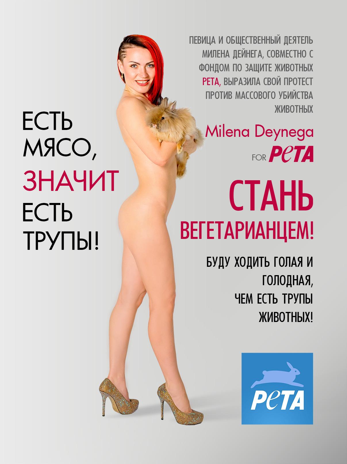 Сексуальные знаменитости россии голые 17 фотография