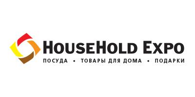 HousеHold Expo осень 2017: рынок ритейла ждёт новые тренды
