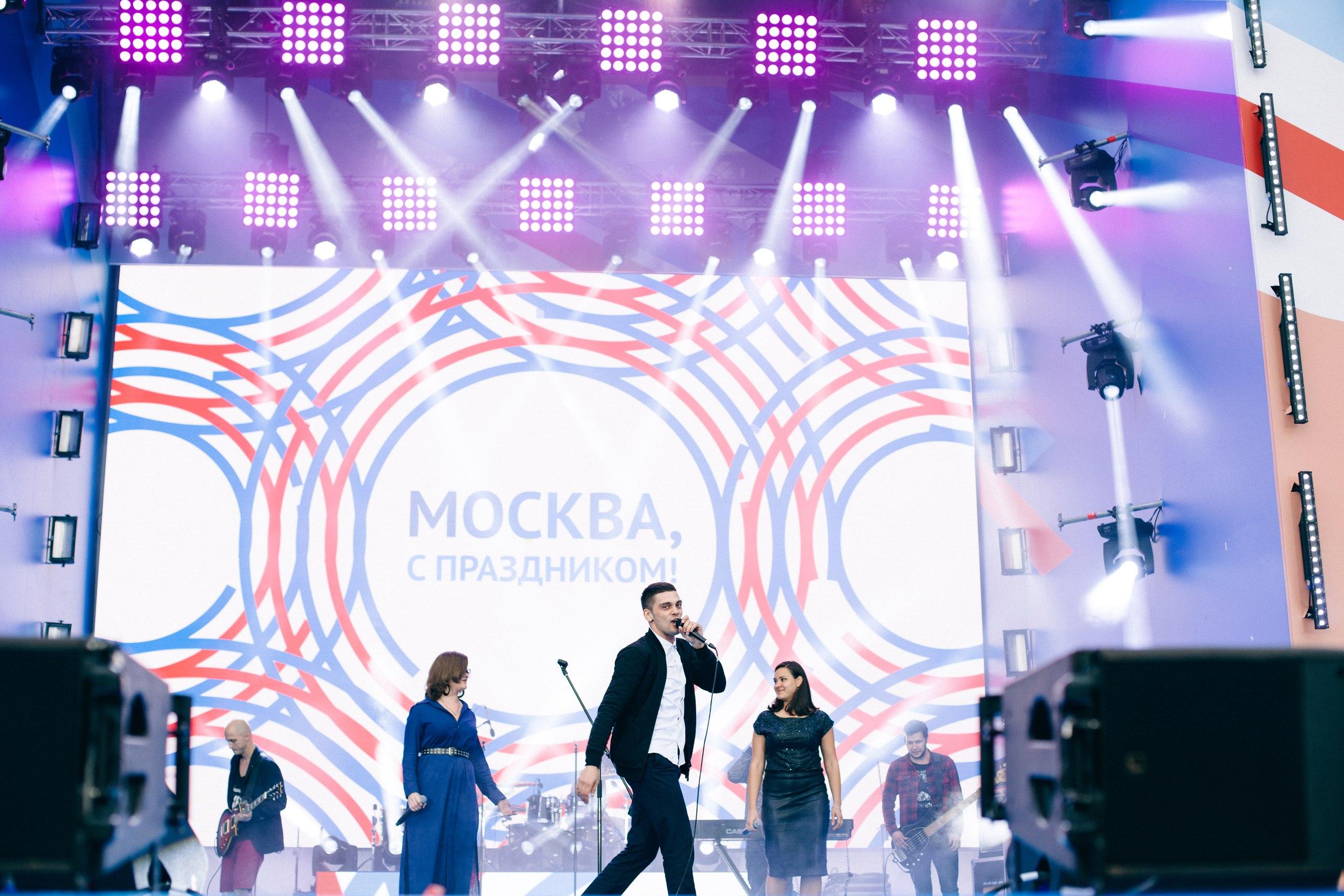 Звезды шоу-бизнеса и молодые артисты поздравят столицу на Поклонной горе