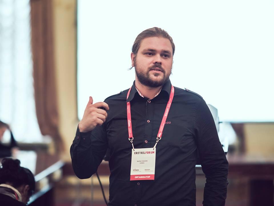 В Москве пройдет седьмая конференция профессионалов в интернет-торговле eRetailForum-2017