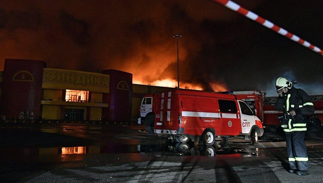 Компания 1Капиталь провела экспертный анализ пожара в ТЦ «Синдика», оценив совокупный ущерб в 10,5 млрд рублей