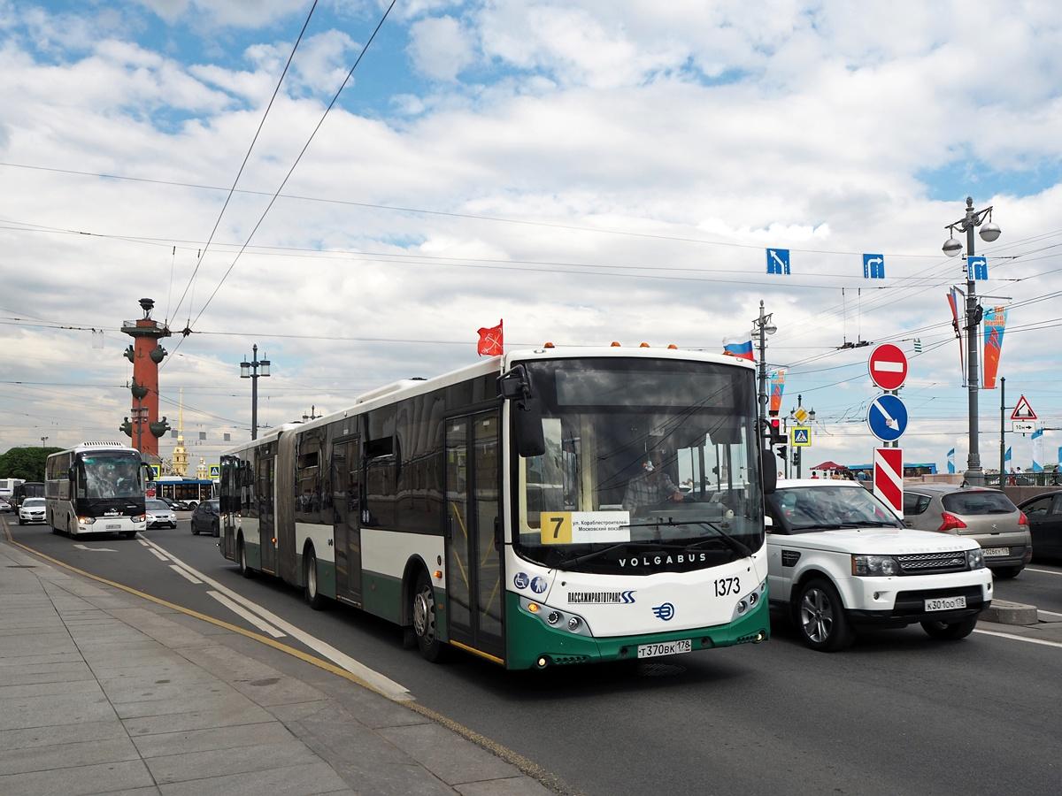 В отношении петербургского государственного междугородного автоперевозчика «АП-1» инициирована процедура банкротства и введено наблюдение