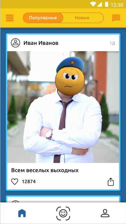 Анонсировано приложение «Колобанга: преобразователь эмоций», заменяющее лица смайлами на мобильных фото