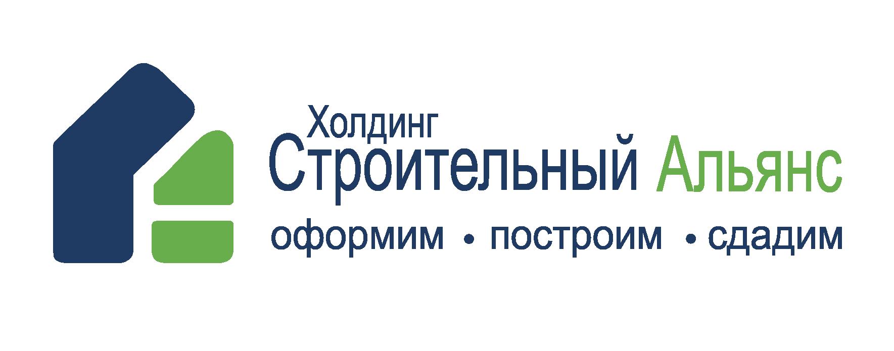 Холдинг «Строительный Альянс» построил в Подольске торговый центр
