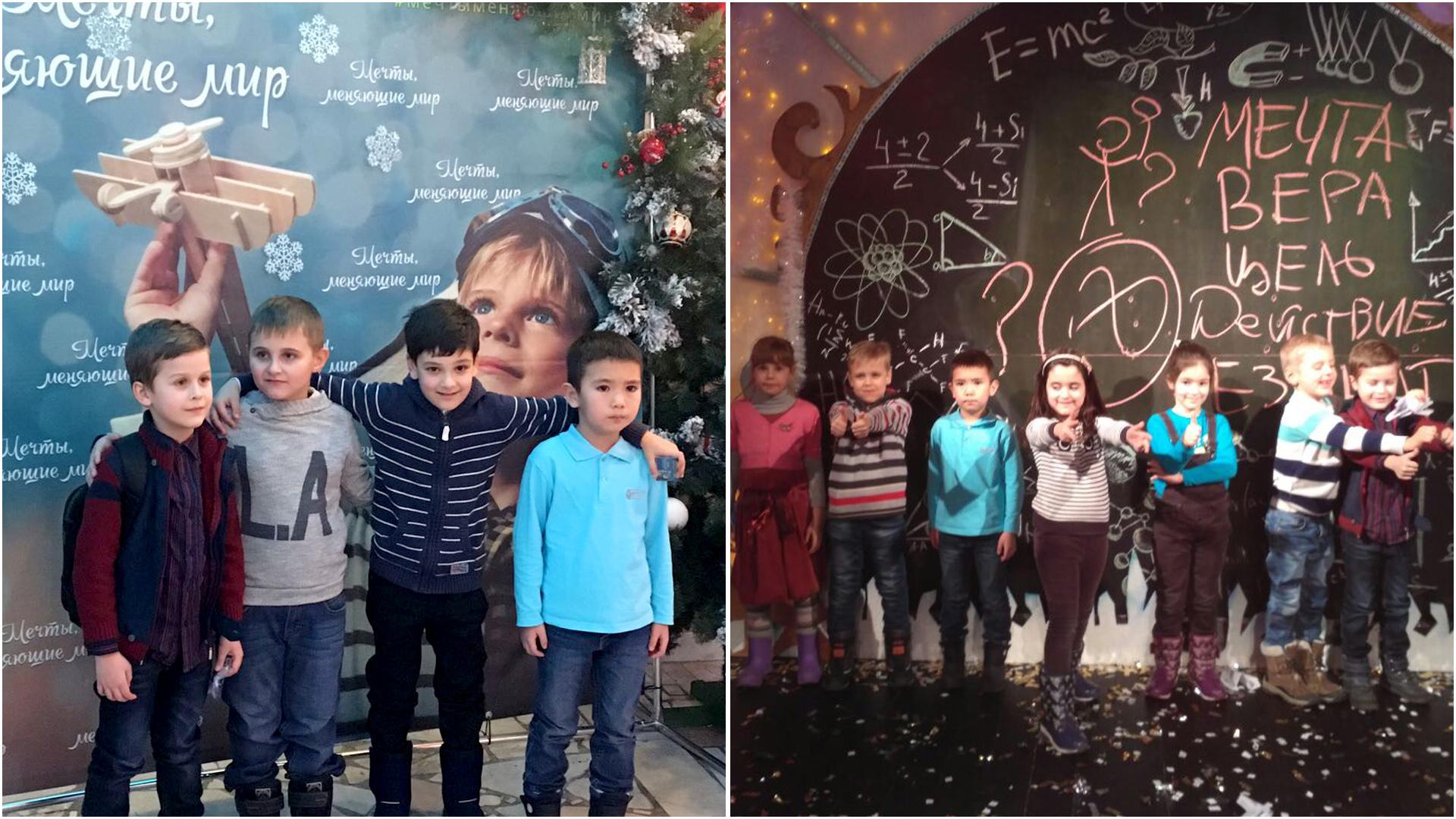 Устроим праздник детям российских военнослужащих в Сирии