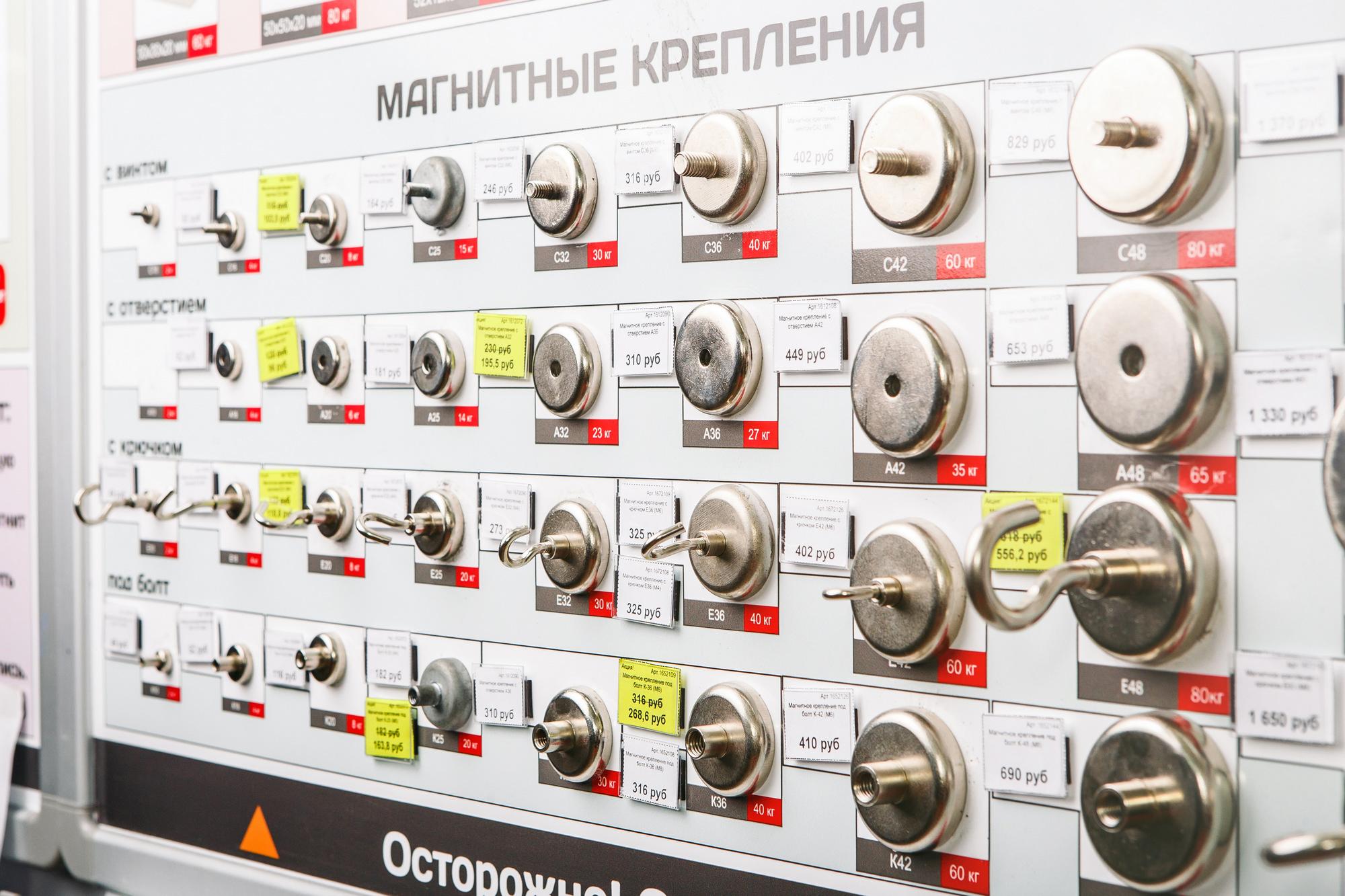 Компания «Мир Магнитов» зарегистрировала свою торговую марку (ТМ) в Роспатенте