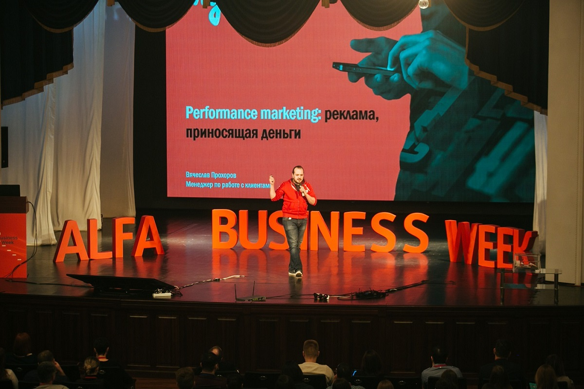 22 марта в Тюмени пройдет деловой форум Alfa Business Forum «Чек-листы успешных продаж»