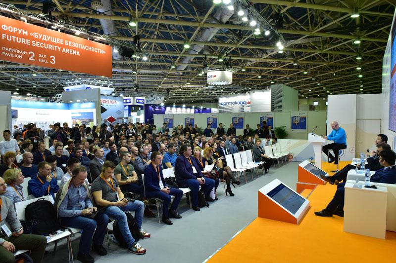 С 13 по 16 апреля в Москве пройдет международная выставка технических средств охраны Securika Moscow 2021