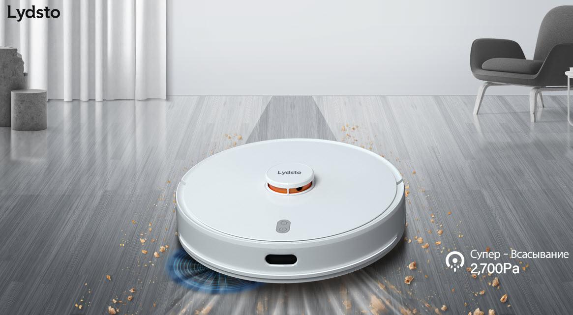 Уборка без забот: робот-пылесос Xiaomi Lydsto R1 делает очищение полов и ковров максимально простым и эффективным